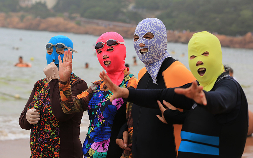facekini na china