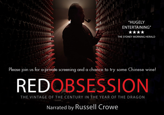 documentário Red Obsession