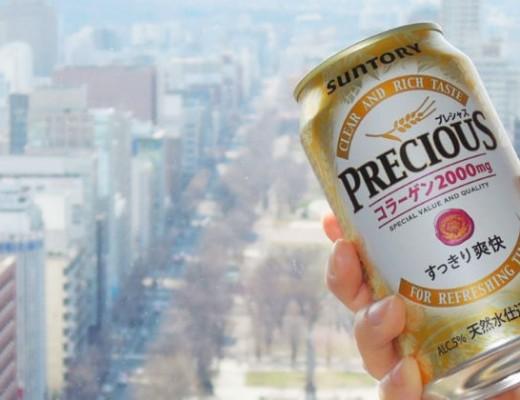cerveja-precious-com-colageno