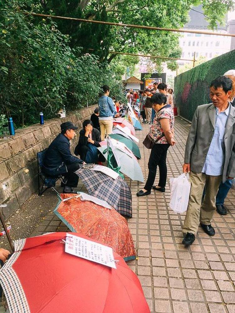 People's-Park-xangai-como-visitar