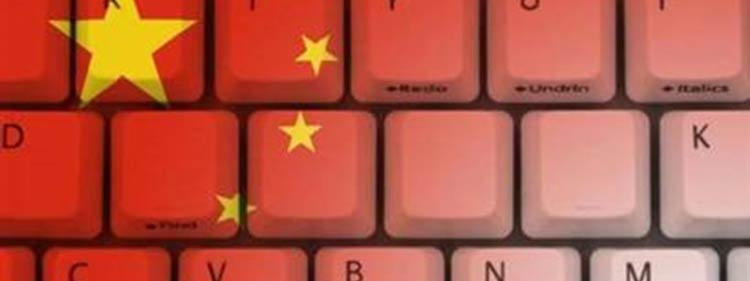 redes-sociais-na-china