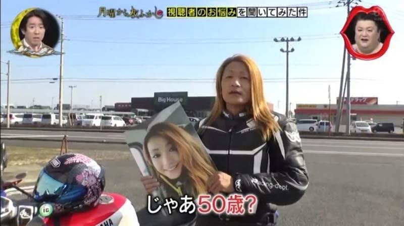 motoqueiro-japones-se-passa-por-mulher