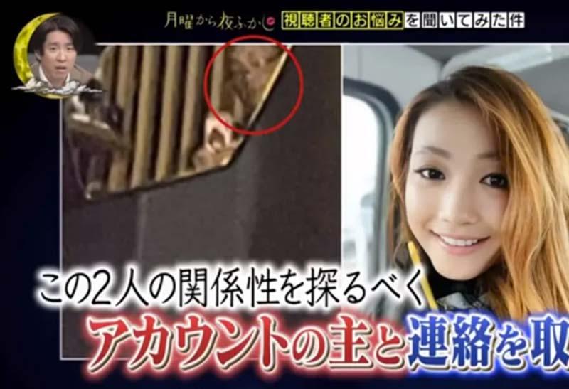 motoqueiro-twitter-japones-se-passa-por-mulher